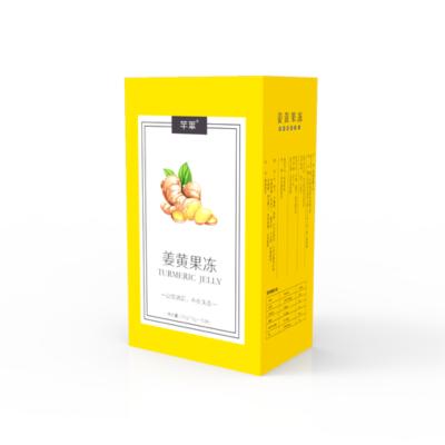 芊萃姜黃果凍解9