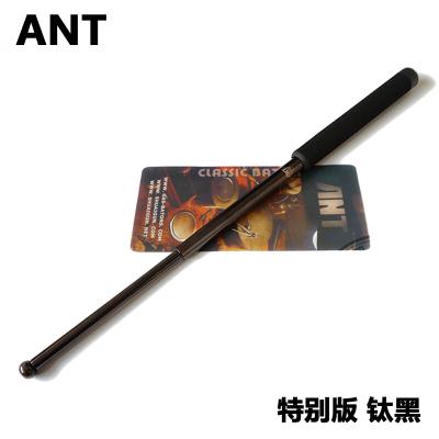 【高性價比】螞蟻ANT終杰版特別版戶外車載野營棍子