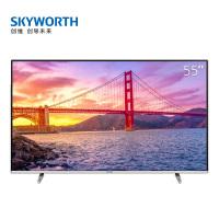 创维55英寸 4K超高清 智能语音平板液晶电视机 超薄HDR解码 影院级音效