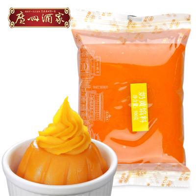 廣州酒家奶黃餡料500g 奶黃包子月餅餡料 DIY焙烤餡料