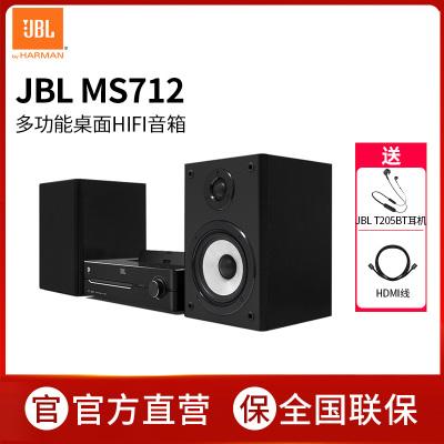 JBL MS712 音響 音箱 迷你音響 CD機DVD機藍牙音響 迷你組合音響 桌面音響 鬧鐘USB 2.0聲道 黑色