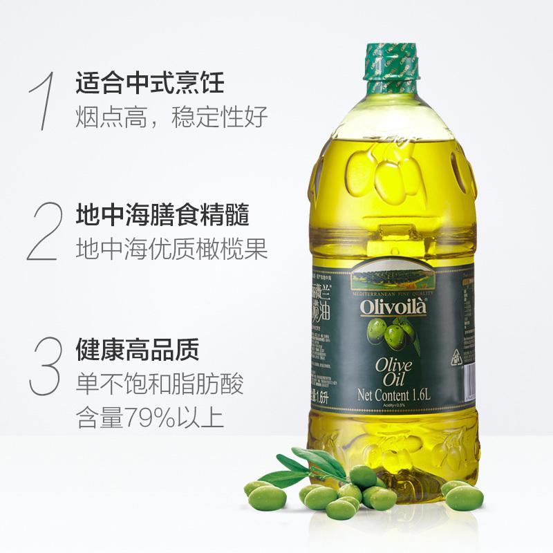 欧丽薇兰 橄榄油 1.6L 食用油