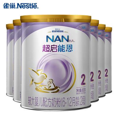 雀巢Nestle超启能恩2较大婴儿和幼儿配方奶粉 2段(6-12个月)800克*4