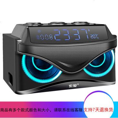 索爱S68蓝牙音箱低音炮大音量超大高音质3d环绕家用户外车载创意炫酷可插U盘双喇叭收音机一体便携式迷小音响