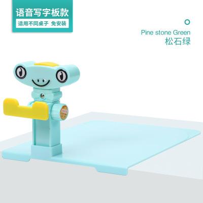 兒童視力保護器寫字架防近視坐姿矯正器學生用小孩書寫姿勢糾正儀 松石綠-語音寫字板款(蜻蜓)