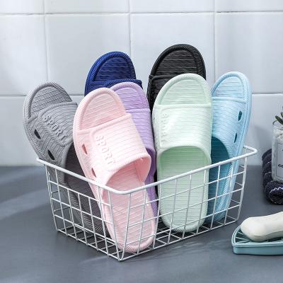 原色馨居 夏季涼拖鞋家用男夏天防滑室內浴室洗澡居家居按摩拖鞋男士女外穿
