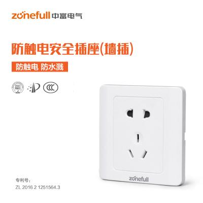 幫客材配 中富(zonefull)移動式防觸電安全插座 ZFC2-2 MAX 2500W 安全黑科技 整箱銷售1只裝