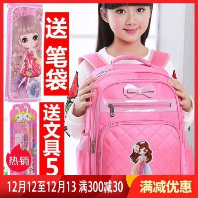 女童小學生書包女學生韓版兒童書包幼兒園女生1-3-6年級女孩背包5 莎丞