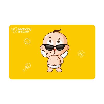 【苏宁卡】红孩子母婴卡(电子卡)