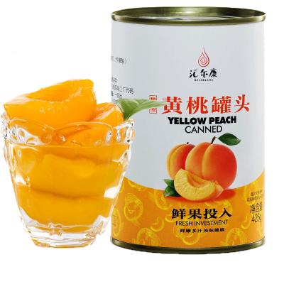 【拍5罐仅19.5元】汇尔康(HR) 糖水新鲜黄桃罐头 整箱水果罐头 速食零食 425gX1罐