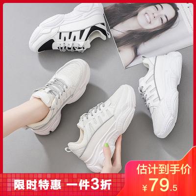TFO 2019春款新款拼接增高厚底运动鞋休闲鞋小白鞋老爹鞋女