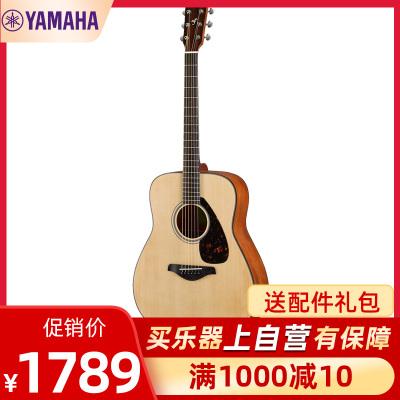 雅馬哈自營(YAMAHA)FG800M原木啞光民謠吉他雅馬哈吉他初學入門吉他男女吉它圓角41英寸單板民謠吉他面單吉他