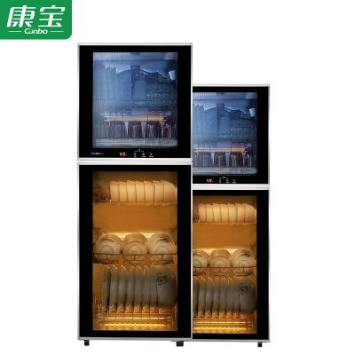 康宝(canbo) XDZ130-K2U(ZTD168K-2U)双门食具消毒柜