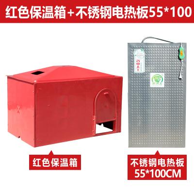 仔豬保溫箱小豬保溫箱 母豬產床豬產床用保溫箱 豬場取暖養豬設備