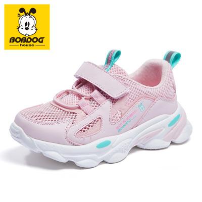 BOBDOG HOUSE巴布豆童鞋兒童運動鞋2020夏款男童女童休閑鞋網面軟底跑步鞋2224