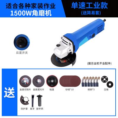 角磨機多功能調速阿斯卡利小型家用手砂輪切割手磨打磨電動工具磨光機 專業單速款(送20件套)