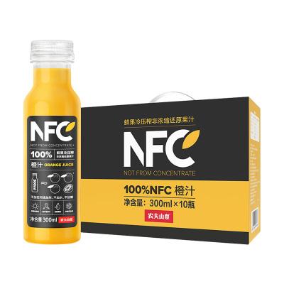 农夫山泉100%NFC果汁橙汁纯果蔬汁轻断食饮料300ml*10瓶/箱礼盒装送礼