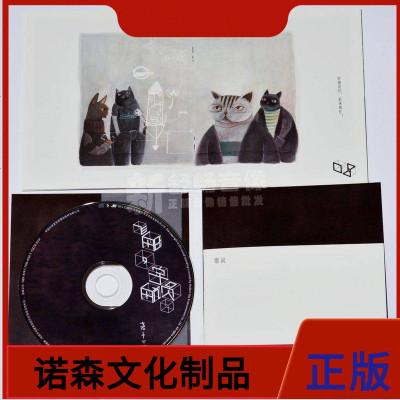正版【堯十三:飛船宇航員】專輯CD+歌詞本 民謠華語原創音樂碟