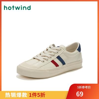 熱風hotwind2020年休閑鞋平底系帶青年小白鞋女H14W0561