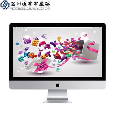 【二手95新】14款27寸MF885蘋果Apple IMac一體機i5-8G-1TB辦公商務超薄臺式設計 高清大顯示屏