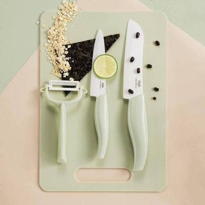 【預售至9月22日發貨】babycare輔食刀具套裝 寶寶輔食機料理工具嬰兒研磨器多功能一體 刀具四件套 霧綠