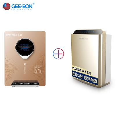 美国净邦(GEE·BON) 净水器家用直饮纯水机GB-RO-001+速热管线机GB-GXJ-12 净饮速热分体组合套装