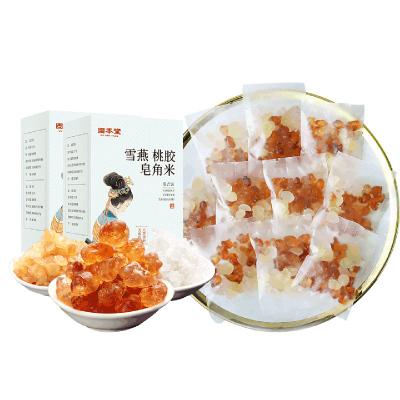 固本堂桃膠皂角米雪燕組合225g/盒食用天然野生三組合裝單頰雪蓮子桃花淚