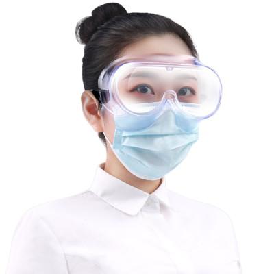可孚醫用護目鏡防霧眼罩防唾沫防護眼鏡醫院外出防控家用防護眼罩180度防護