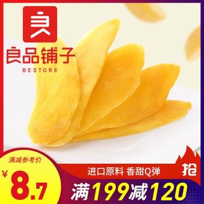 良品铺子 果干果脯 菲律宾芒果干 48gX1袋 酸甜水果干蜜饯果脯休闲食品零食小吃