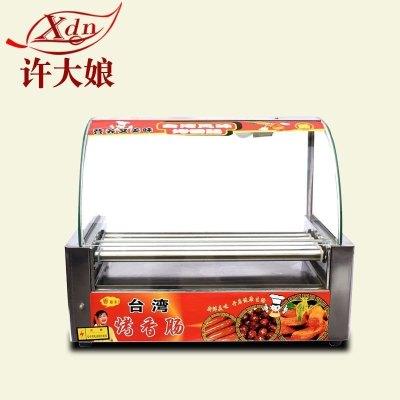 許大娘(Xdn)烤腸機10臺灣香腸機全自動雙溫控熱狗機小型商用帶照明 10管-烤腸機(不帶門)