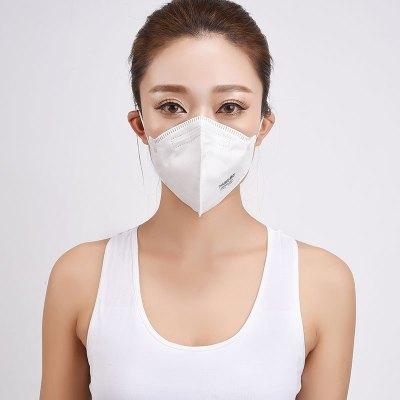 年后发货 防尘口鼻罩防雾霾口罩防尘透气防工业粉尘N95口罩成人防病菌 4只/2盒特惠装 9种防颗粒物 医用耳戴式有呼气阀