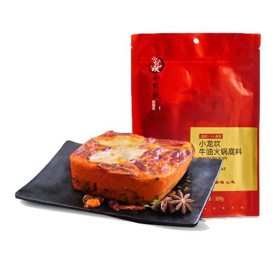 小龍坎牛油火鍋底料339g麻辣香鍋麻辣燙調料重慶四川特產火鍋底料