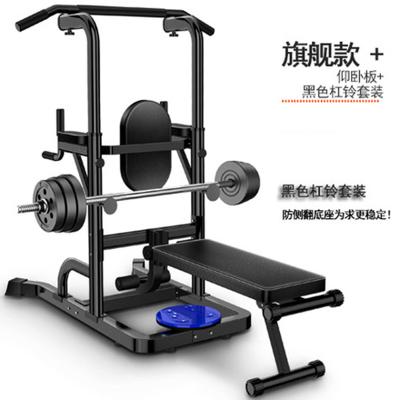 引體向上器單雙杠家用室內臥推架單雙杠訓練機閃電客多功能健身器材健美塑形