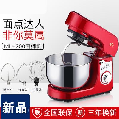 家用廚師機和面機多功能全自動小型攪拌機揉面機大容量商用鮮奶粉 紅色(96臺)
