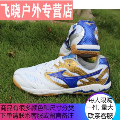 新款儿童乒乓球鞋男女中大童学生专业防滑比赛训练运动鞋羽毛球鞋