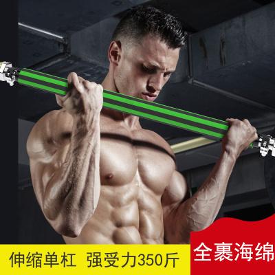 追海 【免打孔 送手套】防滑落單杠 家用室內健身引體向上 墻體門上單桿 門框單雙杠健身器材
