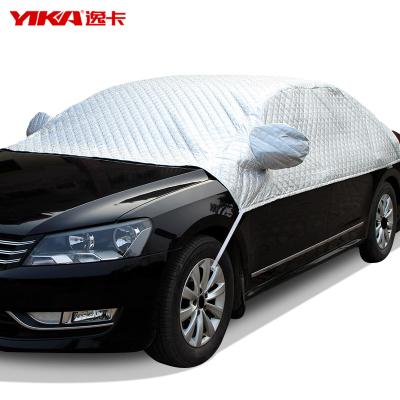 逸卡YIKA 汽車遮陽擋車衣 防曬遮陽板 車罩 太陽板 半罩車衣 專車專用 加棉款