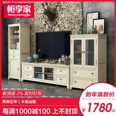 恒享家 电视柜 美式实木木质茶几电视柜组合小户型客厅家用简约现代卧室客厅地柜地中海 DG018