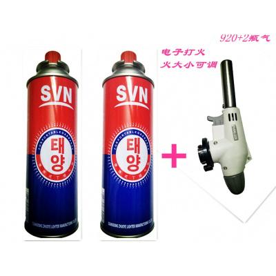 液化氣噴火燒豬毛噴煤氣噴燈家用防水烘焙噴頭高溫焊噴火器 920款不可倒置+2瓶氣