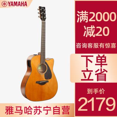 雅马哈自营(YAMAHA)全新升级款FGX800CVN 北美型号单板电箱民谣吉他 复古色面单木吉他41寸