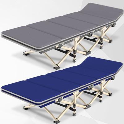 豪華扁管沙灘床折疊床辦公室午休床戶外床藤印象單人床帶背包