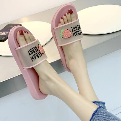 跨洋(KUAYANG)2020新款夏季水果涼拖鞋女夏防滑浴室情侶室內時尚軟底一字居家平底鞋外穿拖鞋女鞋T