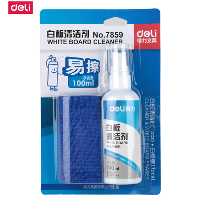 得力(deli)7859白板清潔劑擦白板清潔液清洗液白板去污白板擦白板清潔劑噴大容量噴霧教 一套