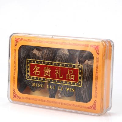 蓝之灵 羊肚菌(大)干货高原 菌新鲜羊肚菇炖汤30g/盒