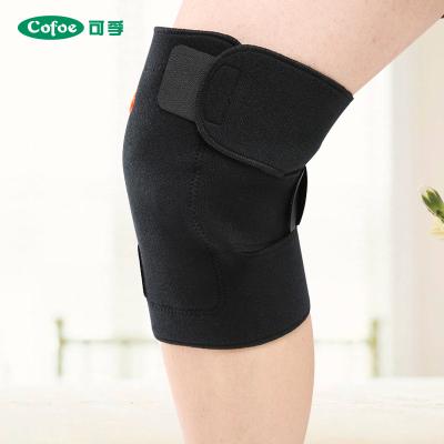 可孚遠紅外自發熱護膝保暖男女老寒腿滑膜關節風濕炎護膝理療儀一對裝 Cofoe護具(器械)