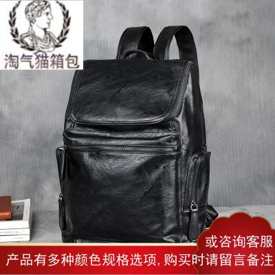 真皮雙肩包男頭層牛皮筆記本背包商務中年男士書包旅行包男包