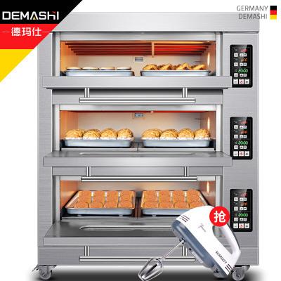 德玛仕(DEMASHI)大型烘焙烤箱商用 披萨面包蛋糕月饼烤箱 商用电烤箱 三层六盘(微电脑控温)EB-J6D-Z