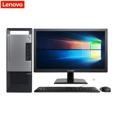 聯想(Lenovo)揚天T4900V 21.5英寸屏 商用臺式機電腦(Intel i3-9100 4GB 1TB 集顯 無光驅 W10)商用辦公 家庭娛樂 學生用機 性價比機