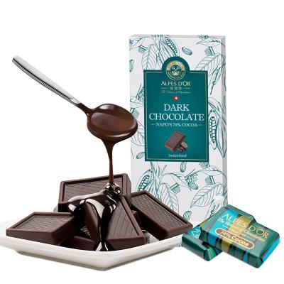 【2件9折 4件8折】愛普詩 74%黑巧克力禮盒 瑞士進口 生日禮物苦巧克力節日福利