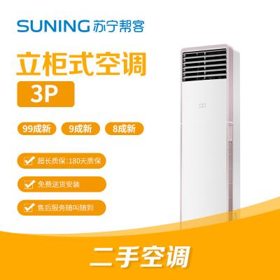 【99新】 3p變頻商用柜機 2級能效